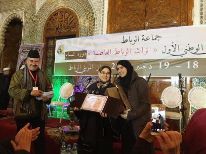 Quran Reciter Receives Award