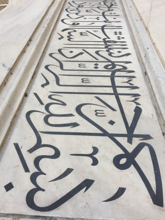 Qur'anic Inscription, Taj Mahal