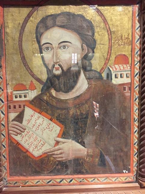Painting of St. Paul, Cairo Church of Ss Serguius & Bacchus