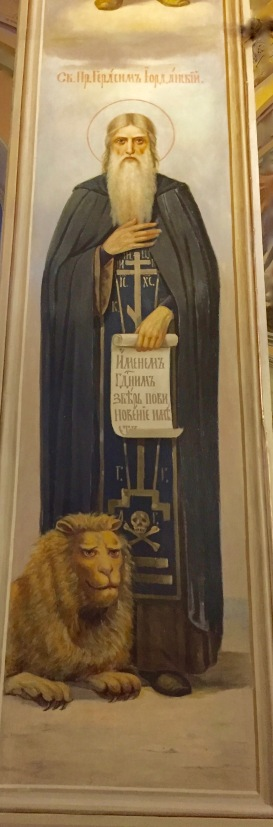Icon of St. Gerasimus in Russian Orthodox Cathedral, Jerusalem