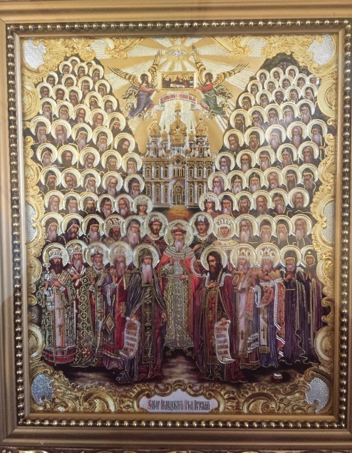 Communion of Saints Icon, Holy Saturday, Russian Orthodox church