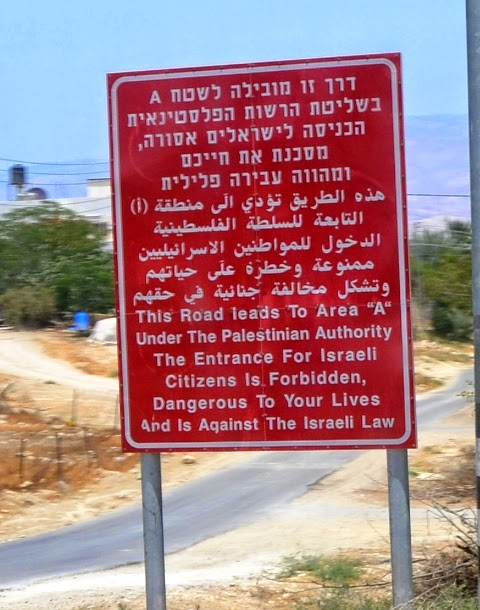 West Bank red sign